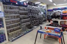 attic skład budowlany sklep narzędzia bosch wiertła kompresor tarcze do cięcia