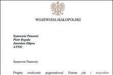 gratulacje przedsiębiorstwo fair play wojewoda małopolski attic składy budowlane